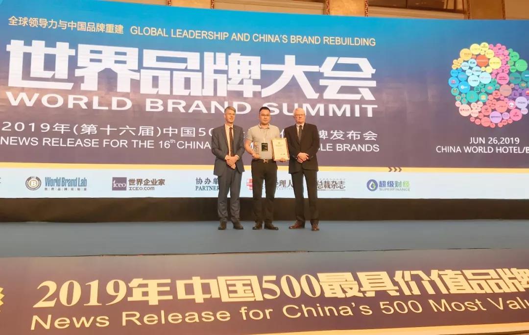 """重磅丨年增值破10亿,品牌价值达85.97亿元!大将军bwinchina注册地址再登""""中国500最具价值"""