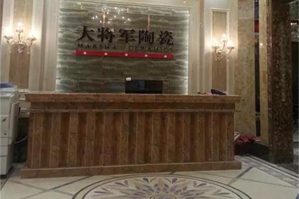 【终端鉴赏】温州平阳大将军bwinchina注册地址旗舰店 魅力无限