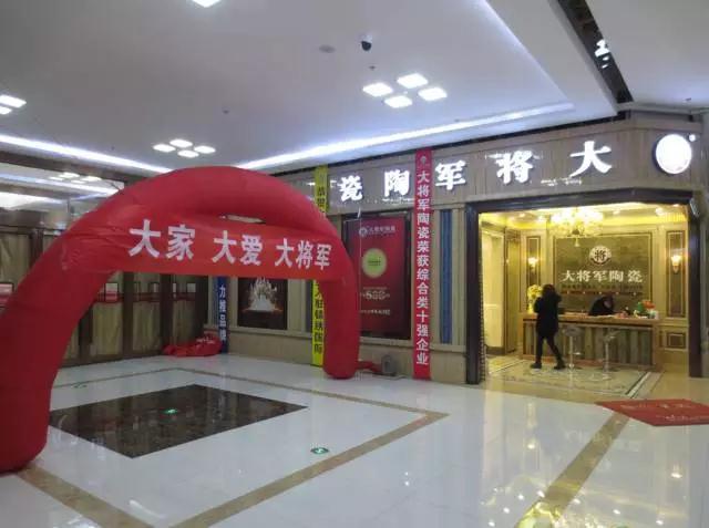 【终端风采】山西太原大将军bwinchina注册地址旗舰店 惊艳亮相