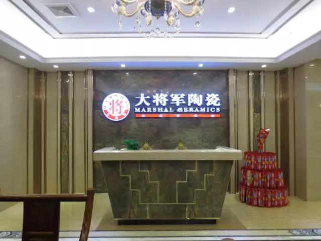 【终端鉴赏】惠州永安居大将军bwinchina注册地址 空间创造无限可能