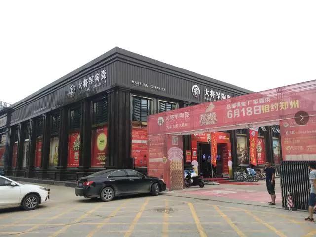 【万人疯抢 大返现】郑州大将军bwinchina注册地址 618约定你