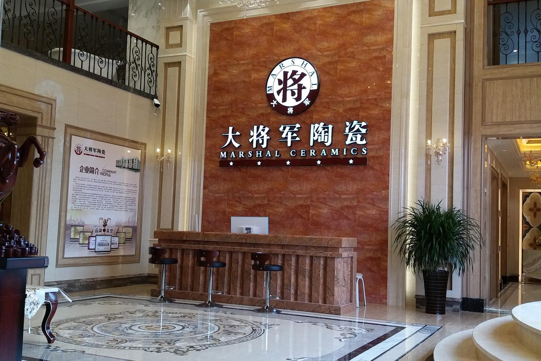 【终端鉴赏】大将军bwinchina注册地址牡丹江店,演绎尊贵与时尚的风范