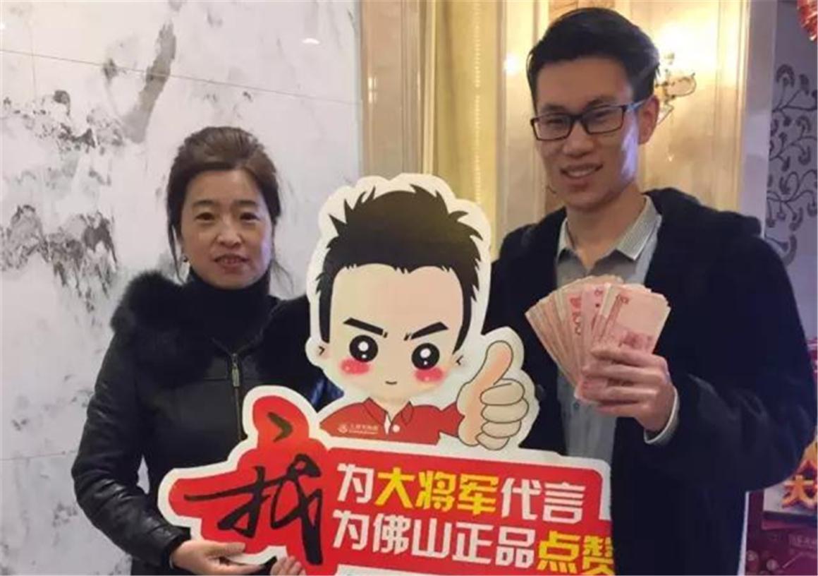 【终端捷报】完成率375%,大将军bwinchina注册地址黑吉省联动完美收官