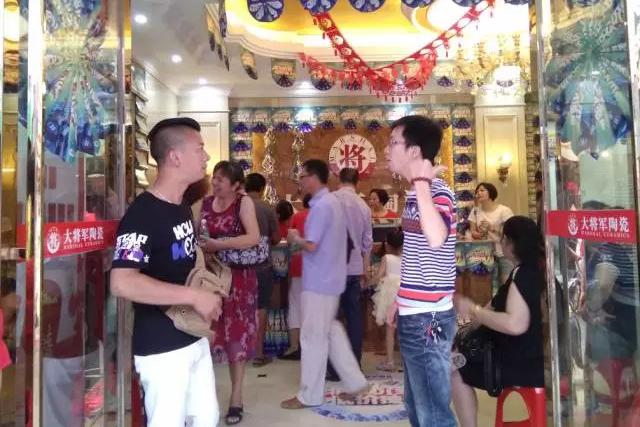 【将军价到 低价撩人】大将军bwinchina注册地址钜惠郴州,掀起全城狂欢!