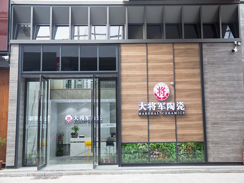 十堰昌升专卖店