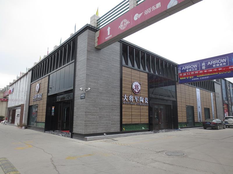 西安大明宫专卖店
