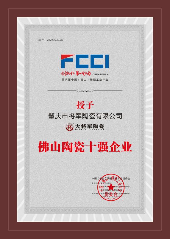 广东省佛山市bwinchina注册地址十强企业