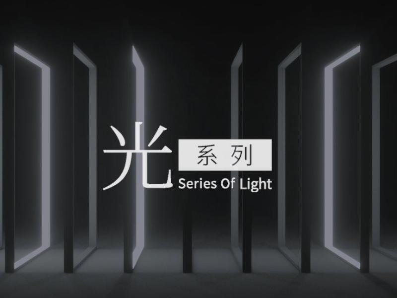 大将军岩板新品-光系列宣传片