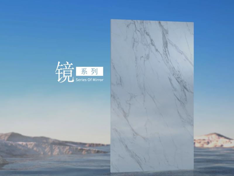 大将军岩板新品-镜系列宣传片